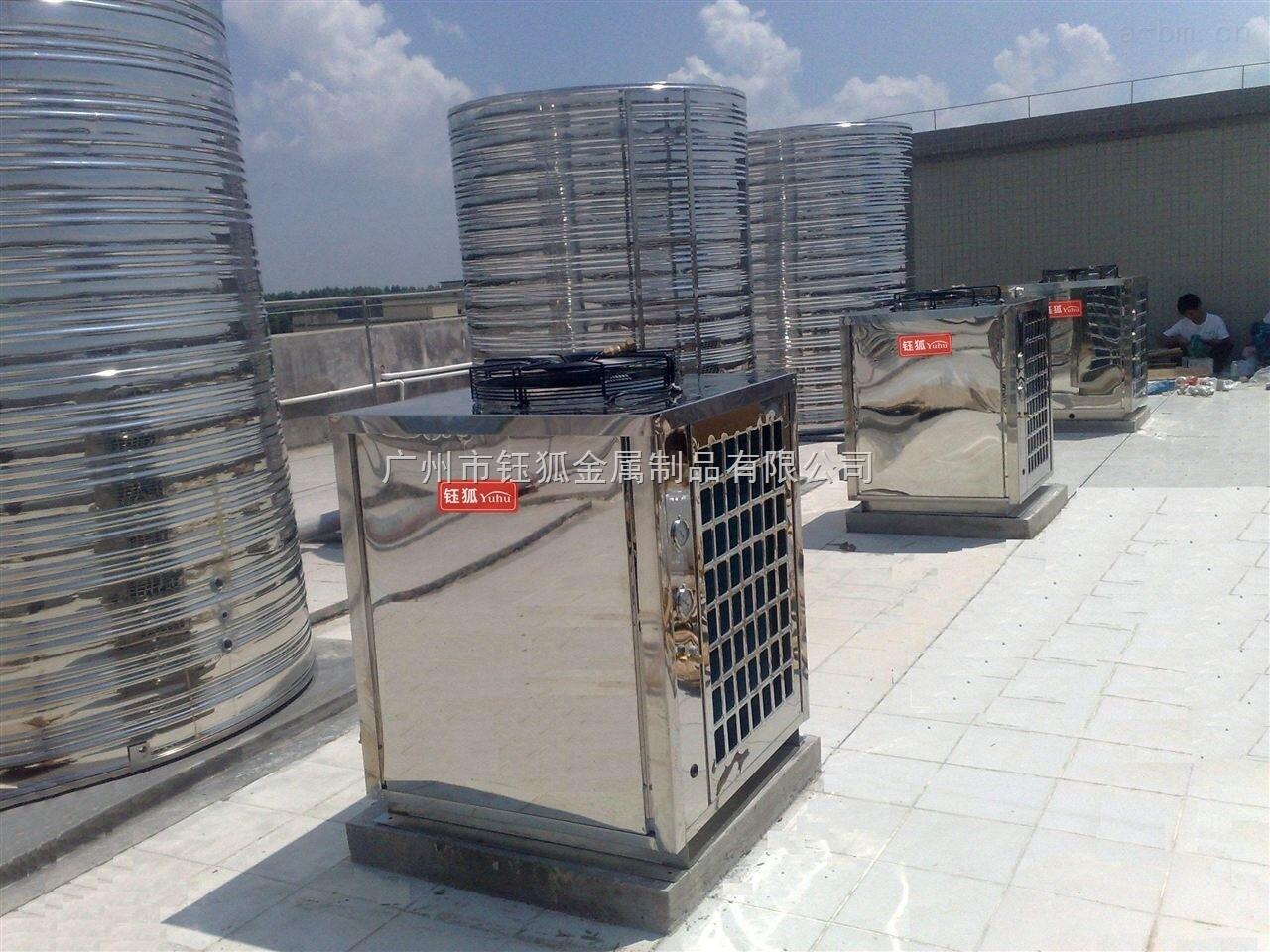 全面代替燃气热水器.电热水器.太阳能热水器.水电完全分离.