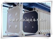 全橡胶高压隔膜压滤机滤板膜片 隔膜片 橡胶膜片 滤板膜片