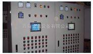 西安電氣控制柜,變頻控制柜廠家18590736251