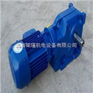 FC57减速机参数/FC57紫光平行轴斜齿轮减速机报价