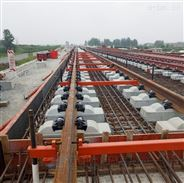 地鐵軌排支撐架創新發展