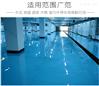 武汉承接防水耐磨环氧地坪漆
