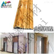 河南郑州石塑电梯门套厂家直销产品优势